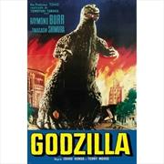 Godzilla Blue
