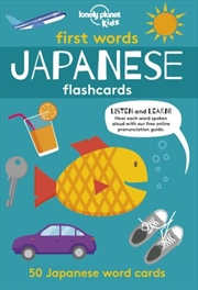 First Words - Japanese | Hardback Book