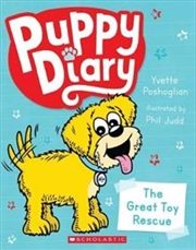 Puppy Diary #1: The Great Toy Rescue | Paperback Book