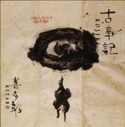 Kojiki | Vinyl