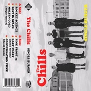 Single Burger | Cassette