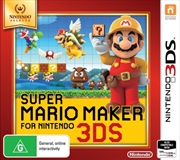 Super Mario Maker | Nintendo 3DS