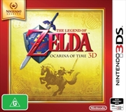 Legend Of Zelda: Ocarina Of Time | Nintendo 3DS