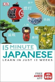 15 Minute Japanese: Learn In Just 12 Weeks