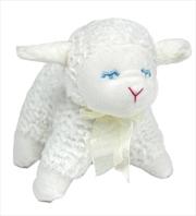 19cm Lambert Lamb Cream | Toy