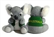 Koala I Love Australia   Toy