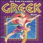 All Time Favorite Greek Music | CD