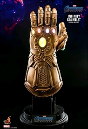 Avengers 4: Endgame - Infinity Gauntlet 1:4 Scale Replica | Collectable