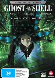 Ghost In The Shell - Stand Alone Complex | Complete Series - + Solid State Society Collection