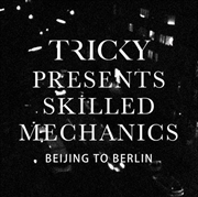 Presents Skilled Mechanics | Vinyl