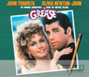 Grease 30th Anniversary: 2cd