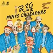 Echoes Of Japan | Vinyl