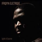 Laylet El Booree | Vinyl