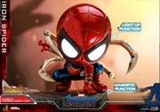 Avengers 4: Endgame - Iron Spider Crouching Cosbaby