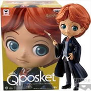 Harry Potter - Ron Weasley Figure