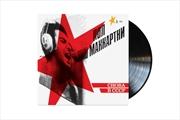 Choba B CCCP | Vinyl