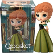 Frozen - Anna Coronation Figure