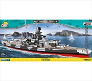 Small Army - 1800 piece Battleship Tirpitz | Miscellaneous