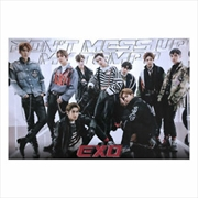 Dont Mess Up My Tempo - Vivace | CD