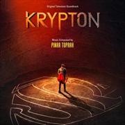 Krypton | Vinyl