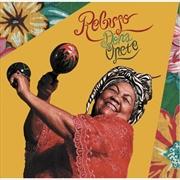 Rebujo: Ltd Coloured Lp