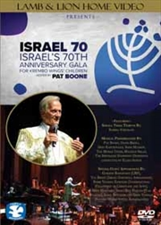 Israel 70 - Israels 70th Anniversary Gala