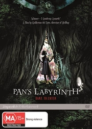 Pan's Labyrinth | DVD