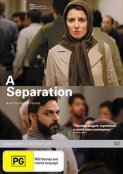 A Separation | DVD