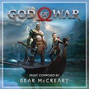 God Of War | Vinyl