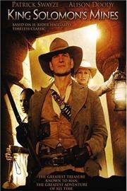 King Solomons Mines | DVD