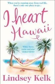 I Heart Hawaii | Paperback Book