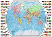 Ravensburger - Political World Map Puzzle 1000 Pieces | Merchandise