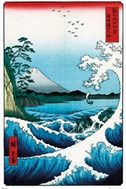 Hiroshige Sea At Satta | Merchandise