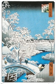 Hiroshige Drum Bridge | Merchandise