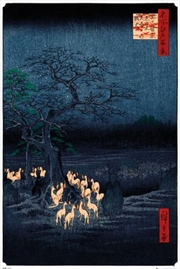 Hiroshige New Years Eve Foxfire | Merchandise