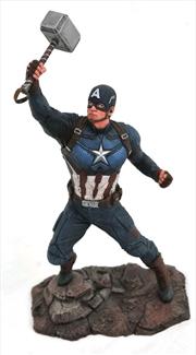 Avengers 4: Endgame - Captain America Gallery PVC Figure | Merchandise