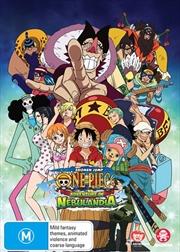 One Piece - Adventure Of Nebulandia | TV Special | DVD
