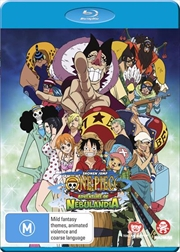 One Piece - Adventure Of Nebulandia | TV Special | Blu-ray