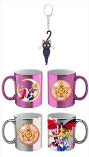 Sailor Moon Metal Mugs (Set Of 2 ) & Key Ring Gift Pack