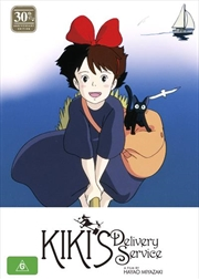 Kiki's Delivery Service - 30th Anniversary Special Edition - Limited Edition | Blu-ray + DVD - With