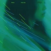 Philos | Vinyl