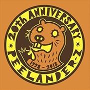 20th Anniversary: Ep