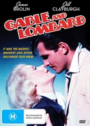 Gable And Lombard | DVD