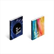 Book Of Us - Gravity (Random Cover)