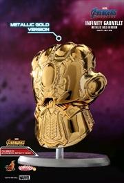 Avengers 4: Endgame - Infinity Gauntlet Metallic Cosbaby