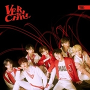Veri Chill - Limited Edition DIY Version