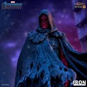 Avengers 4: Endgame - Red Skull 1:10 Scale Statue | Merchandise
