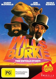 Wills And Burke Ozploitation Classics | DVD