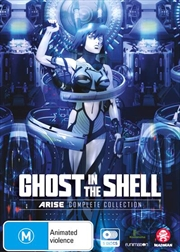 Ghost In The Shell - Arise | Boxset | DVD