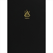 Turd Black Motif Lined Journal -A5 | Merchandise